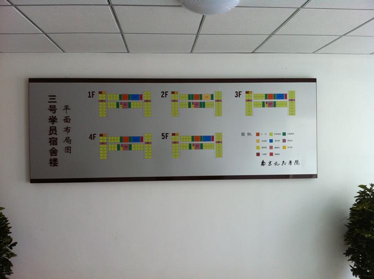 南京炮兵学院导示系统