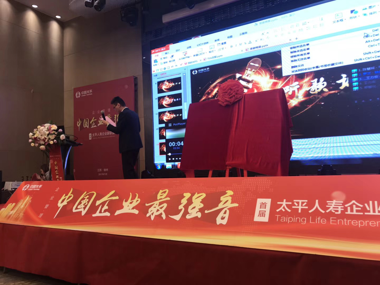 中国太平现场活动搭建